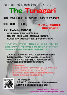 20111013_205445.jpg