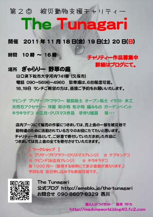 20111013_2054453.jpg