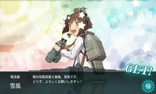 艦これ-11