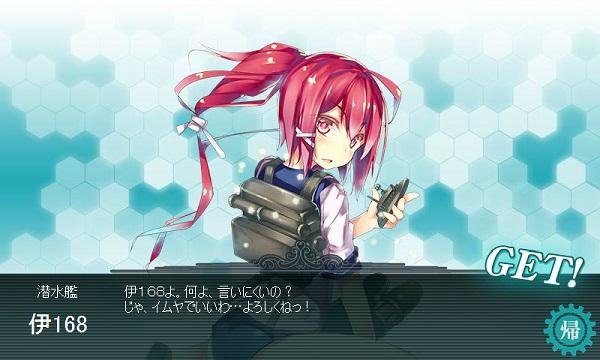 艦これ-13