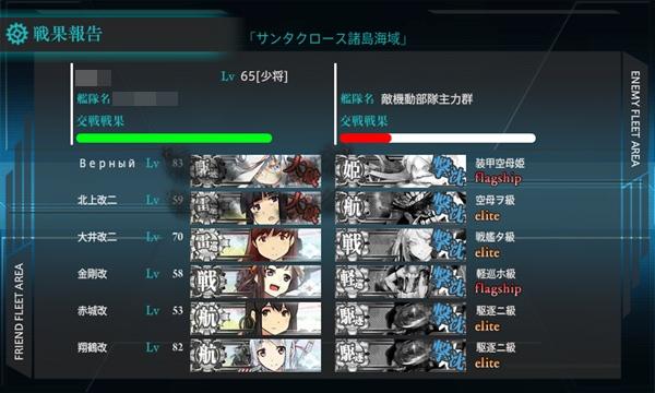 艦これ-39