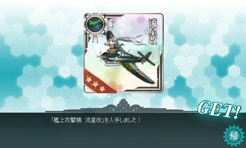 艦これ-041