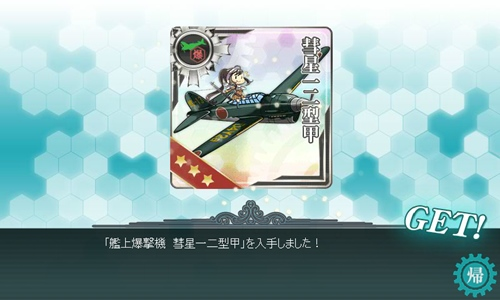 艦これ-042