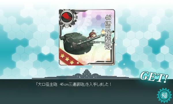 艦これ-043