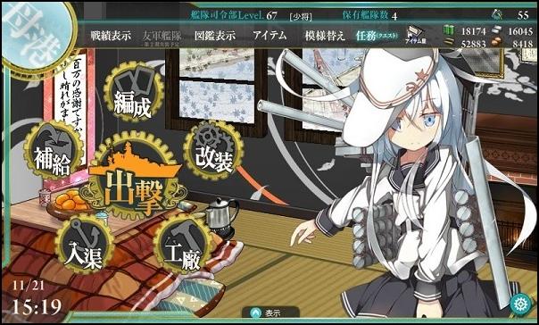 艦これ-44
