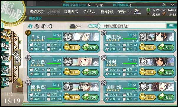 艦これ-45
