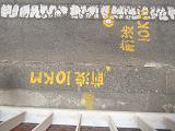 IMG_2029 ④ 10km地点(橋上)