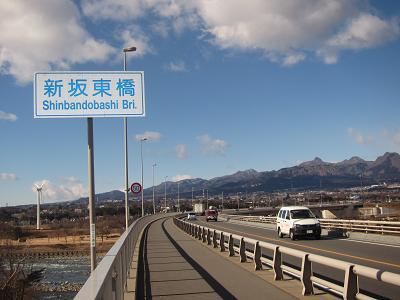 IMG_2042 ⑩ 新坂東橋の景観