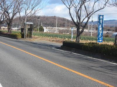 IMG_2039 ⑩ 15km地点
