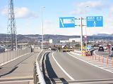 IMG_2055 ④ 新坂東橋