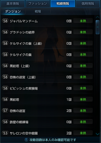 58id.png