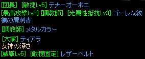 RedStone 11.03.29[11]