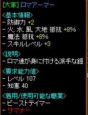 RedStone 11.04.13[01]