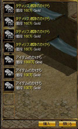 RedStone 11.04.20[04]