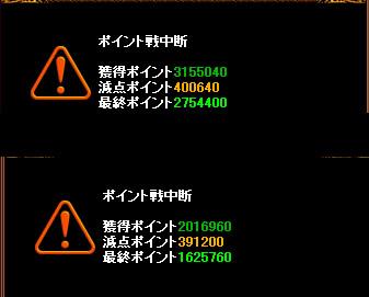 RedStone 11.05.03[09]