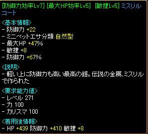 RedStone 11.06.16[02]