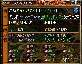 RedStone 11.06.16[04]