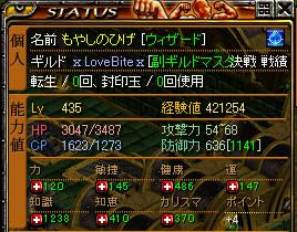 RedStone 11.06.16[05]