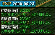 RedStone 11.06.18[13]