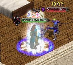 RedStone 11.06.20[01]