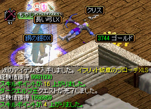 RedStone 11.06.20[02]