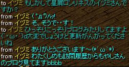 RedStone 11.06.22[09]