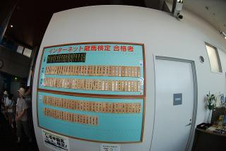 201008170185.jpg
