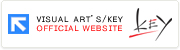 Key Official HomePage