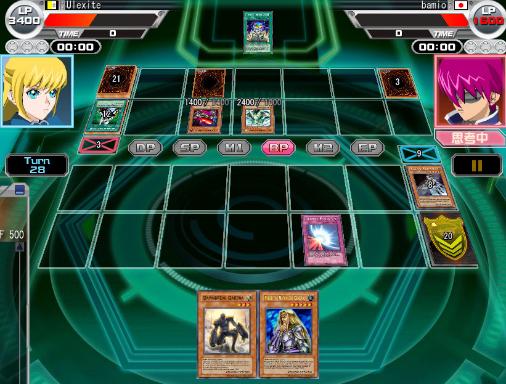 sbdcam 2011-05-23 05-04-19-049