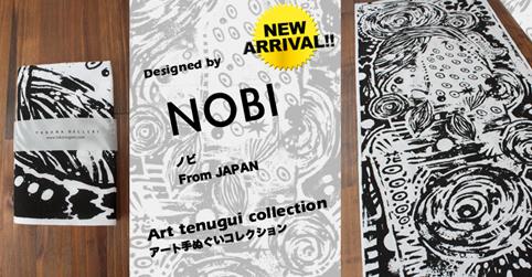 nobi_b.jpg
