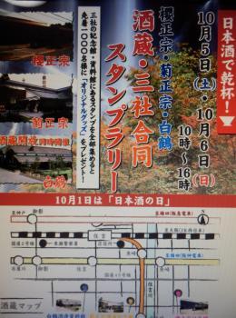 PA080628_convert_20131008211302.jpg