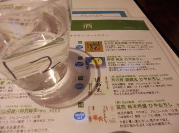 PA171251_convert_20131025131551.jpg