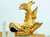 200px-Nagoya_Castle_Golden_Shachi-Hoko_Statue01.jpg