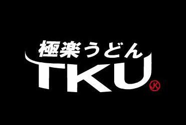 TKU_rogo03.jpg