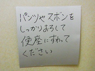 RIMG0721.jpg