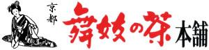 舞妓さん 京都 舞妓の茶本舗ロゴ