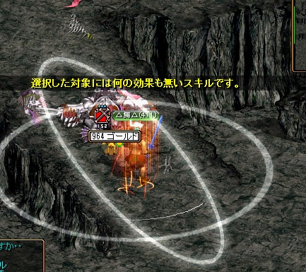 RedStone 11.05.06[05]