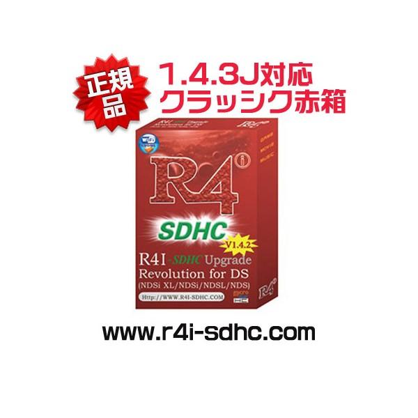 r4i-sdhc-.jpg