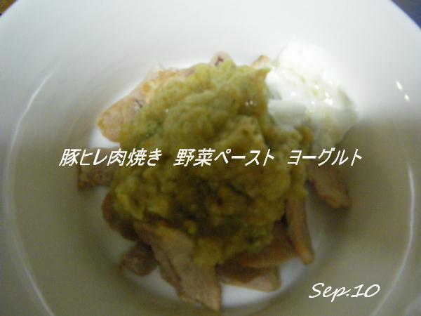 コピー (1) ~ IMGP0123