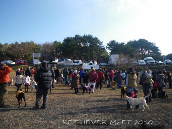 ret-meet2010_029.jpg