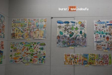 006_convert_20111128105100.jpg