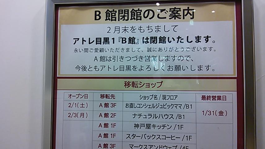 moblog_891ba8ca.jpg