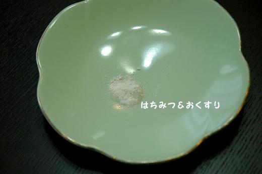 20100809-212.jpg