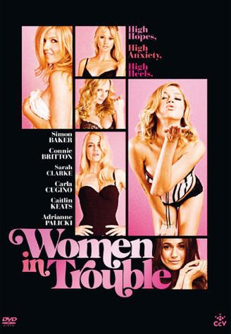 women_in_trouble_video_on_demand.jpg