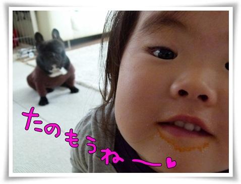 365_10.jpg