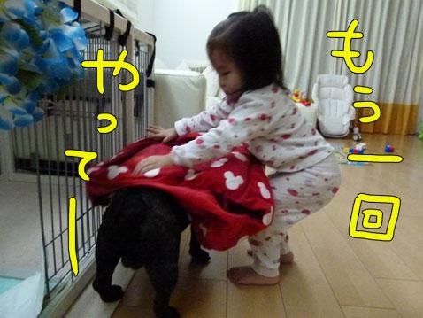 ichigoman4.jpg