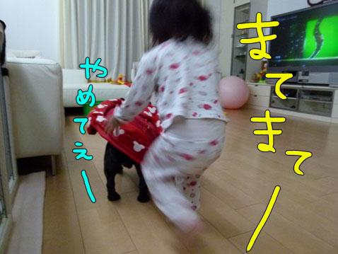 ichigoman5.jpg