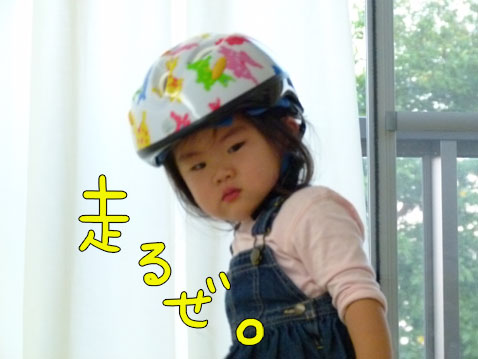 ichigoman6.jpg