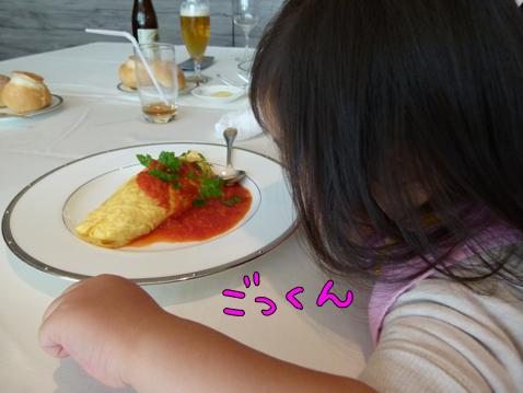 iyoiyo1.jpg