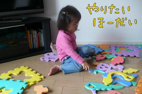 iyoiyo5.jpg